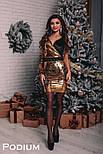 Женское шикарное платье с двухсторонней пайеткой и бархатом (4 цвета), фото 10