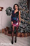 Женское шикарное платье с двухсторонней пайеткой и бархатом (4 цвета), фото 8