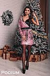 Женское шикарное платье с двухсторонней пайеткой и бархатом (4 цвета), фото 7