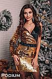 Женское шикарное платье с двухсторонней пайеткой и бархатом (4 цвета), фото 9