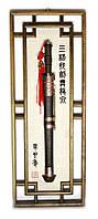 """Картина """"меч"""" (60,23х4 см)(es005)"""