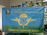 Изготовление флагов, Полтава, фото 3