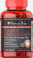 Рыбий Жир Puritan's Pride Triple Omega 3-6-9 maximum strength 120 softgels, Омега 3-6-9 120 капсул