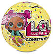 Кукла LOL Confetti Pop серия 9 GOLD кукла ЛОЛ серия 9 золотая копия подарок для девочки кукла в шаре, фото 5
