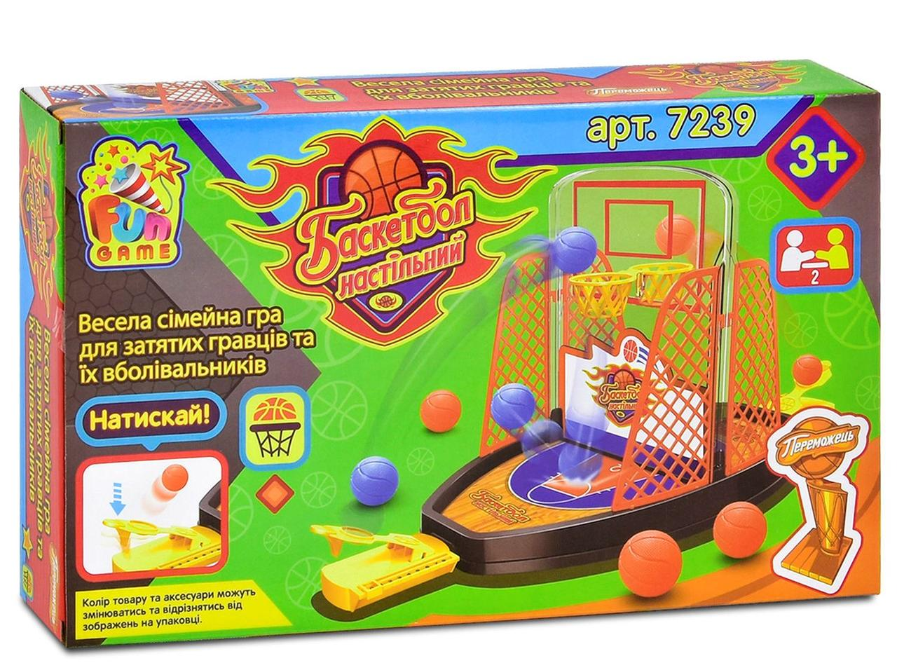 "Настольная игра ""Баскетбол"" FUN GAME 7239"