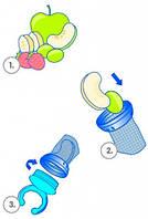 Ниблер синий (сеточка для прикорма), Canpol babies (56/105-1)