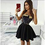Женское коктейльное платье верх из двухсторонней пайетки и пышная юбка (2 цвета), фото 2