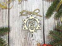 Набор деревянных игрушек Happy New Year, фото 10