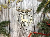 Набор деревянных игрушек Happy New Year, фото 9