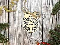 Набор деревянных игрушек Happy New Year, фото 4