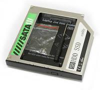 "Карман для SSD (HDD2,5"") 12,7мм в отсек привода ноутбука SATA to SATA HQ-Tech HQ-HC12SA, Aluminium"