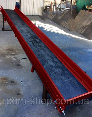 Ленточный погрузчик (конвейер) ширина 700 мм длинна 8 м., фото 2