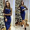 Платье футляр из бархата облегающее миди с сеткой в горошек Smn2904