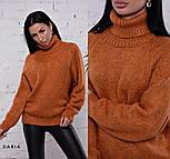 Женский свитер (5 цветов), фото 3