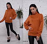 Женский свитер (5 цветов), фото 6