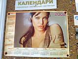 Настенные календари, фото 2