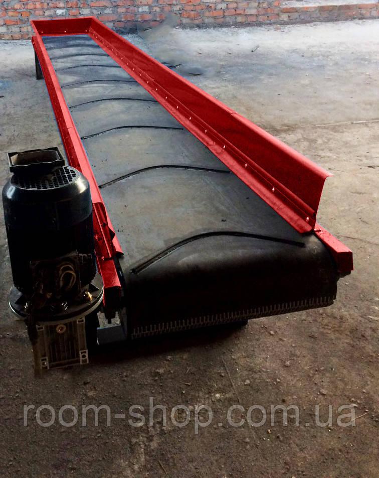 Ленточные транспортеры для сыпучих материалов шириною 300 мм длинною 8 м.
