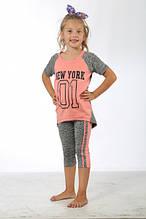 Комплект для сну дитячий 37370 футболка+шорти