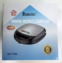 Гриль електричний Domotec MS-7704 4in1