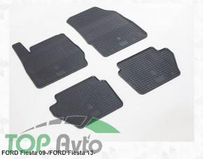 Stingray Резиновые коврики Ford Fiesta 2009-2017