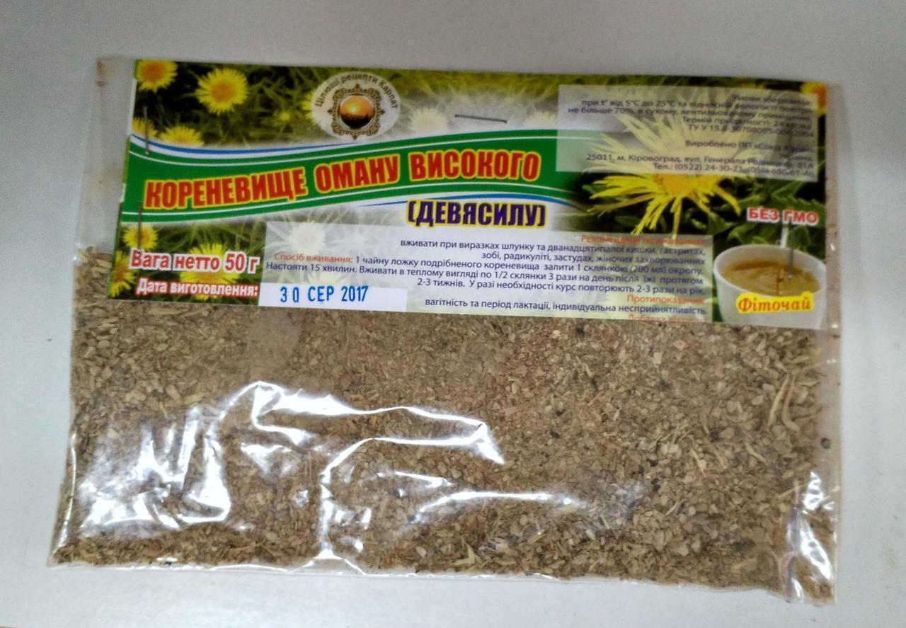 Девясил, оман высокий корневище, корень  50 гр