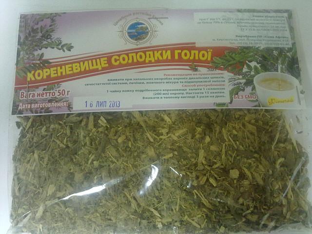 Солодка корневище 50 гр