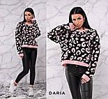 Женский свитер свободного кроя с актуальным леопардовым принтом (3 цвета), фото 2