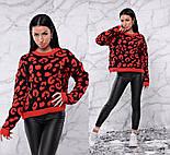 Женский свитер свободного кроя с актуальным леопардовым принтом (3 цвета), фото 10