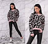 Женский свитер свободного кроя с актуальным леопардовым принтом (3 цвета), фото 3
