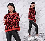 Женский свитер свободного кроя с актуальным леопардовым принтом (3 цвета), фото 9
