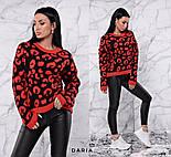 Женский свитер свободного кроя с актуальным леопардовым принтом (3 цвета), фото 4