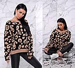 Женский свитер свободного кроя с актуальным леопардовым принтом (3 цвета), фото 7