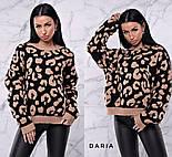 Женский свитер свободного кроя с актуальным леопардовым принтом (3 цвета), фото 6