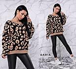Женский свитер свободного кроя с актуальным леопардовым принтом (3 цвета), фото 8