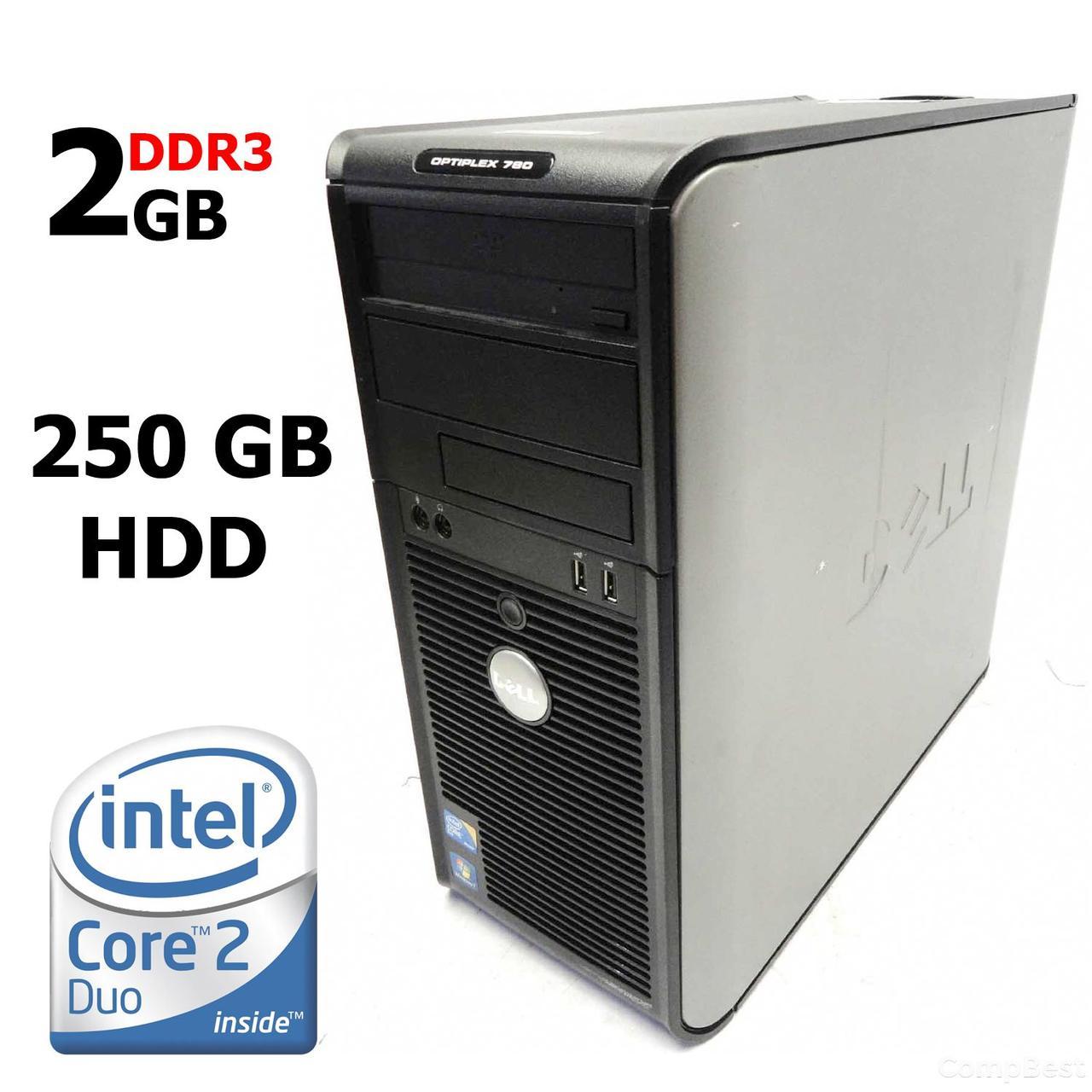 Dell 780 MT / Intel® Core™2 Duo E7500 (2 ядра по 2.93 GHz) / 2GB DDR3 / 250GB HDD