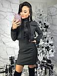 Женский кашемировый костюм: жакет и юбка, фото 2