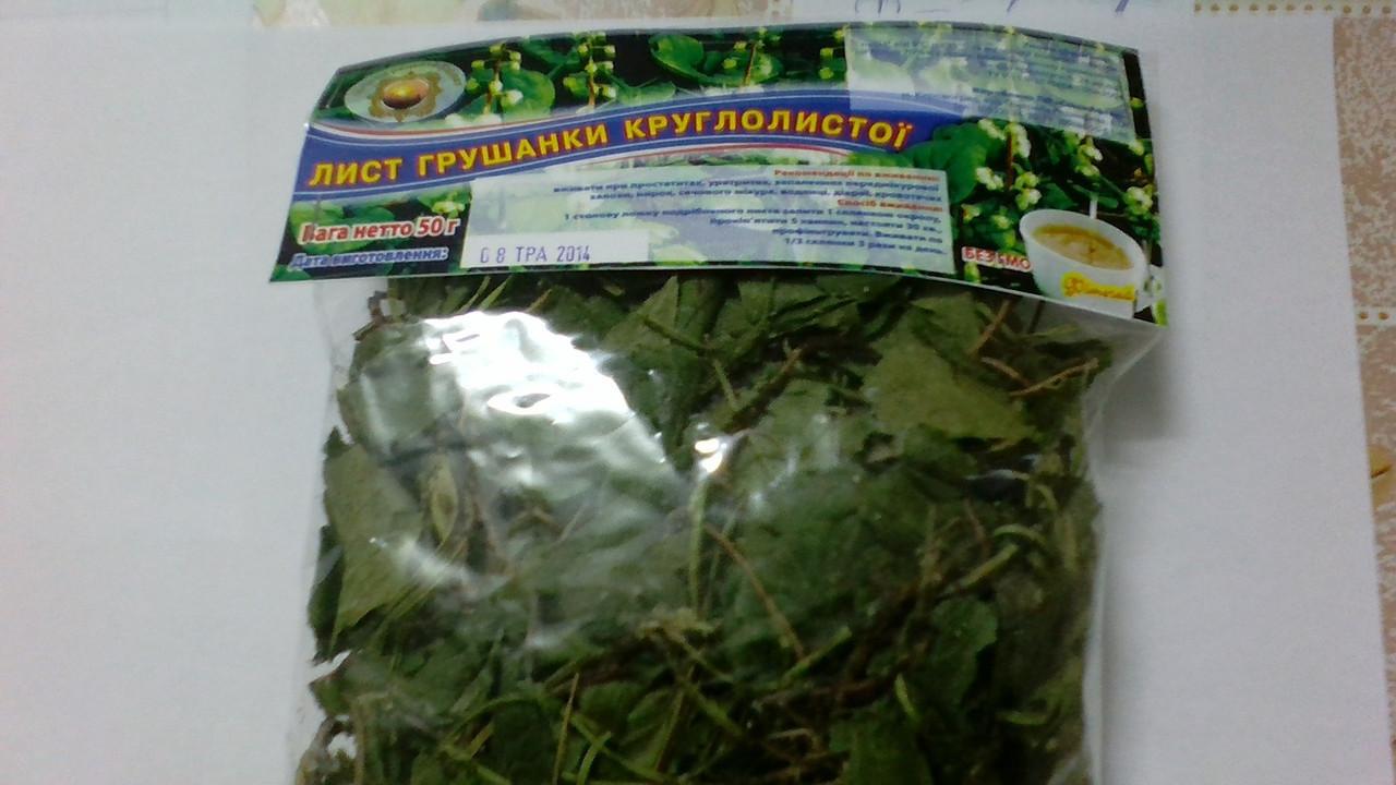 Грушанка круглолистная, грушовка лист 50 г