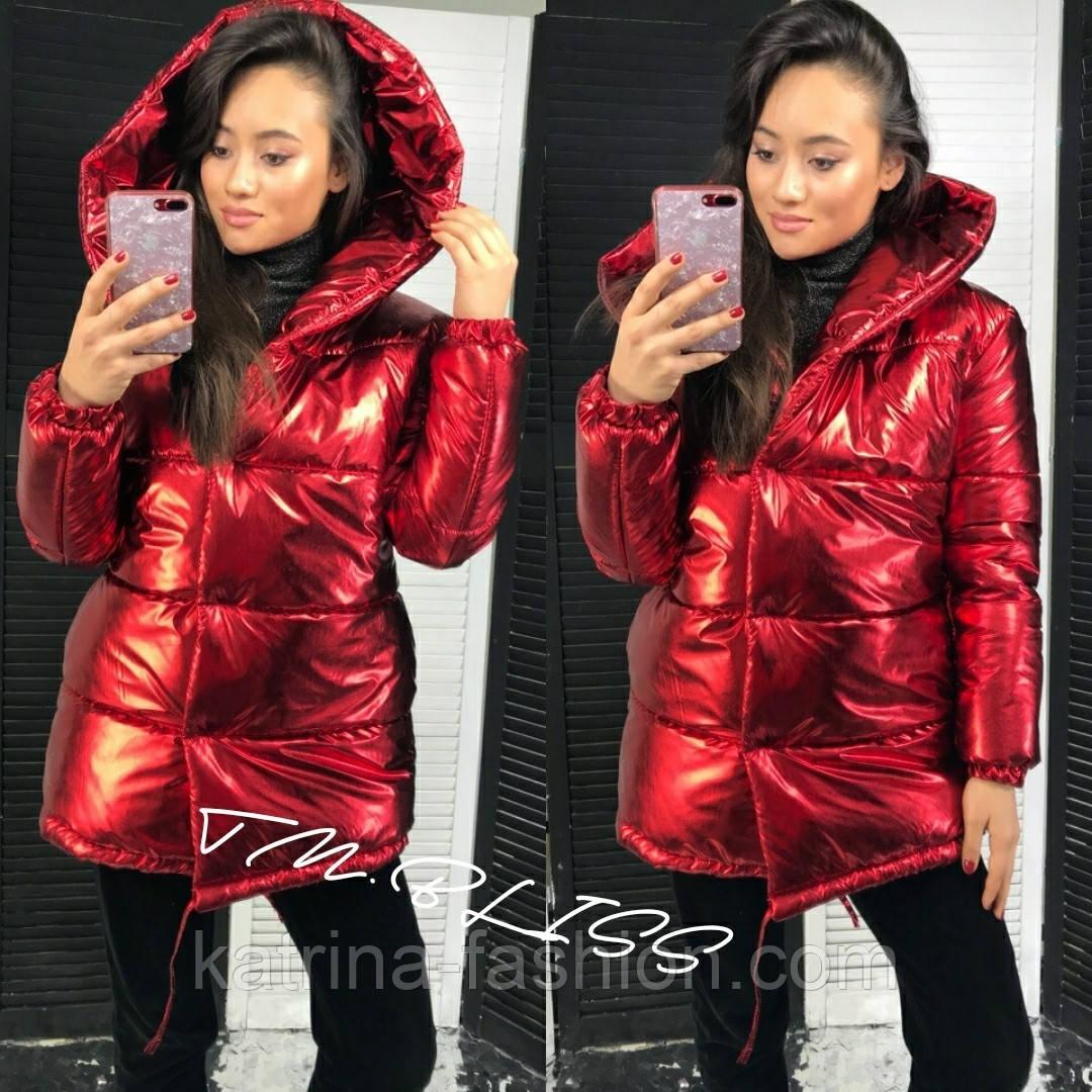 Женская куртка-зефирка из металлической плащевки (3 цвета)