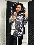 Женская куртка-зефирка из металлической плащевки (3 цвета), фото 2