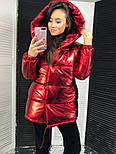Женская куртка-зефирка из металлической плащевки (3 цвета), фото 4