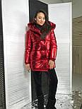 Женская куртка-зефирка из металлической плащевки (3 цвета), фото 3