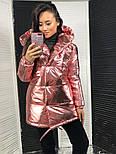 Женская куртка-зефирка из металлической плащевки (3 цвета), фото 5
