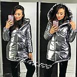 Женская куртка-зефирка из металлической плащевки (3 цвета), фото 6