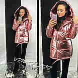 Женская куртка-зефирка из металлической плащевки (3 цвета), фото 7