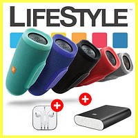 Акция! Колонка JBL Charge 4 + Power Bank 10400mAh + Apple EarPods в Подарок