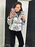 Женская куртка короткая из металлической плащевки (2 цвета), фото 3