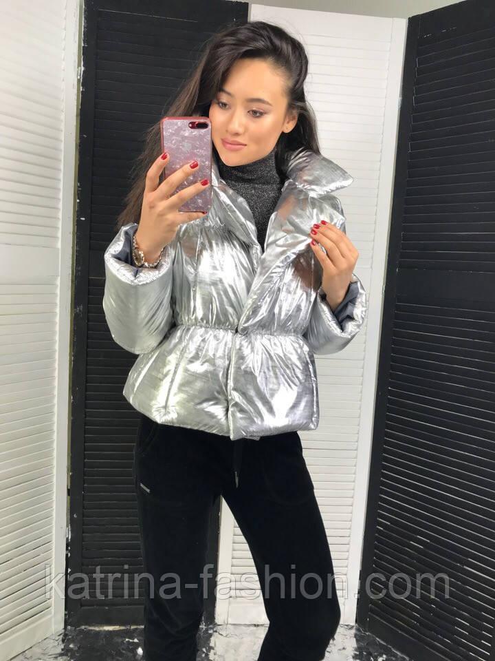 Женская куртка короткая из металлической плащевки (2 цвета)