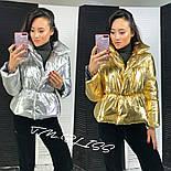 Женская куртка короткая из металлической плащевки (2 цвета), фото 2