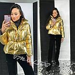 Женская куртка короткая из металлической плащевки (2 цвета), фото 5