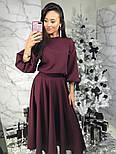 Женское платье-миди с юбкой-солнце (3 цвета), фото 2